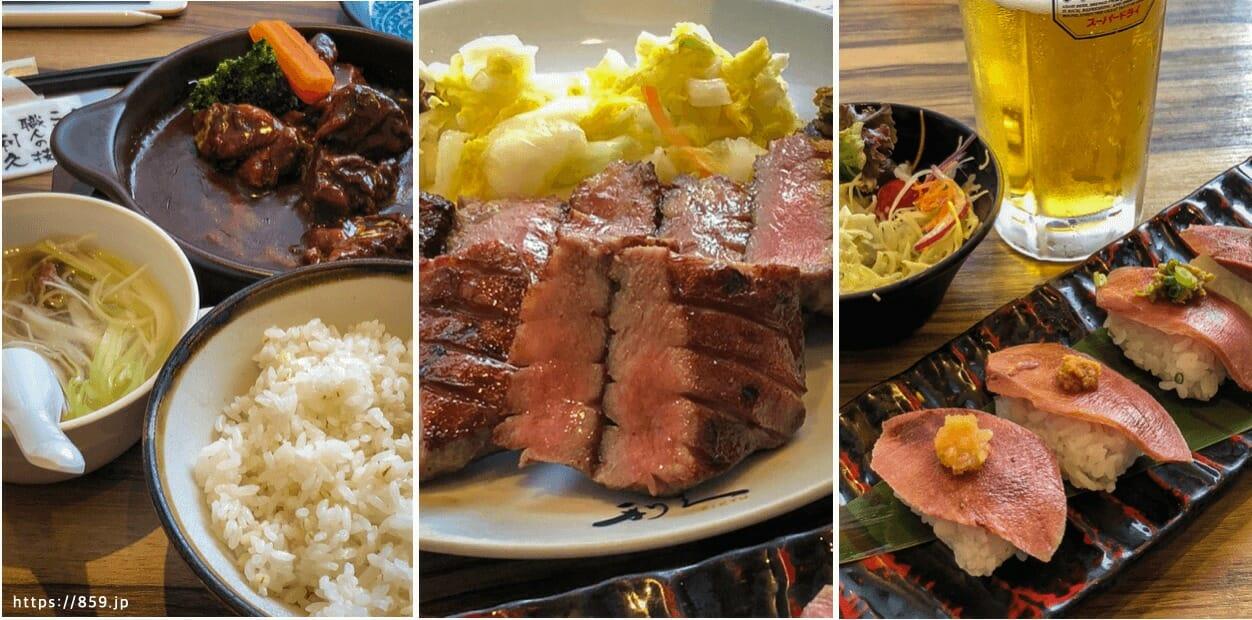 赤レンガテラスで牛タンを食べる!利久札幌
