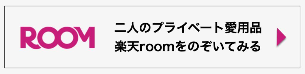 札幌撮影スタジオライブ配信愛用品紹介